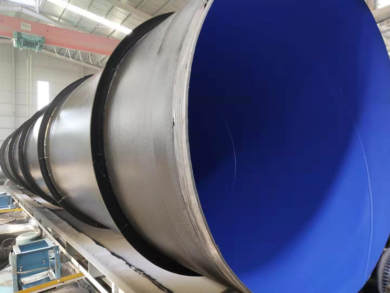 供水用外PE内EP防腐钢管厂家-河北优良外PE内EP防腐钢管供应商