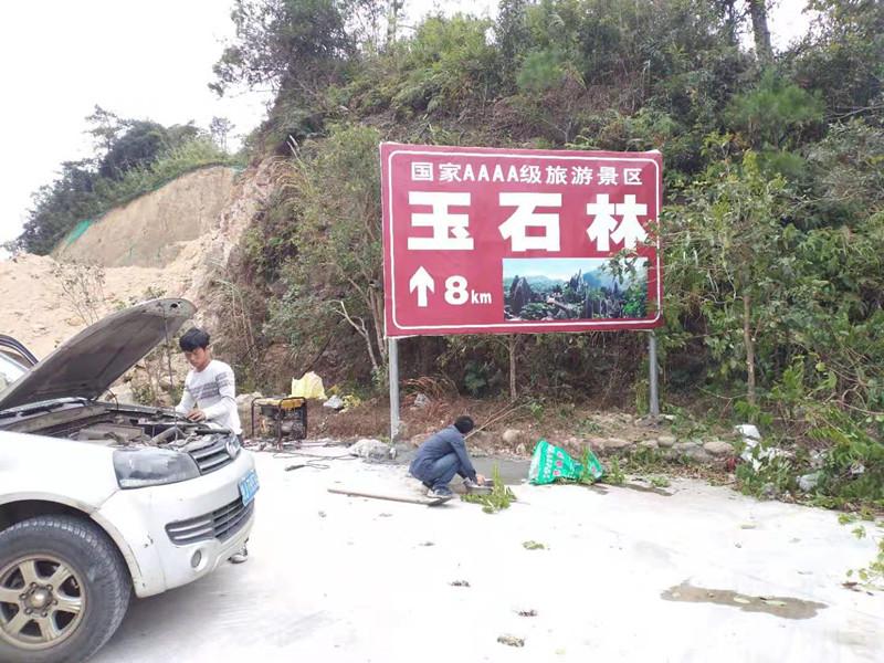 贺州市投标代理服务公司-贺州专业的广告制作安装设计服务报价
