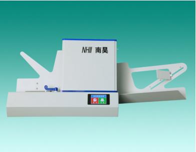 南昊生产光标阅读机的厂家,生产光标阅读机的厂家,考试答题卡读卡机