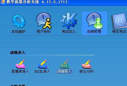 镇宁县网上阅卷系统有哪些,网上阅卷系统有哪些,厂家供应商阅卷系统