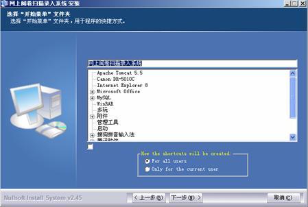 计算机网上阅卷系统,贞丰县网上阅卷系统有哪些,网上阅卷系统有哪些