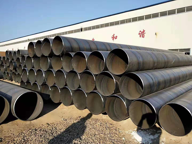 DN2000螺旋焊管-大量供应各种划算的大口径螺旋钢管