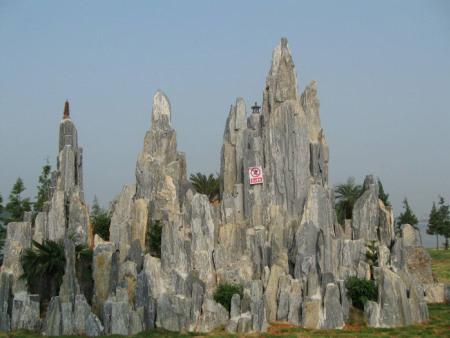 假山石价格-河南园林假山制作厂家-山西假山制作公司