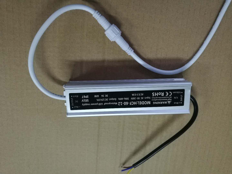 广西LED户外吸塑灯箱防水电源|大量供应品质好的LED户外吸塑灯箱防水电源