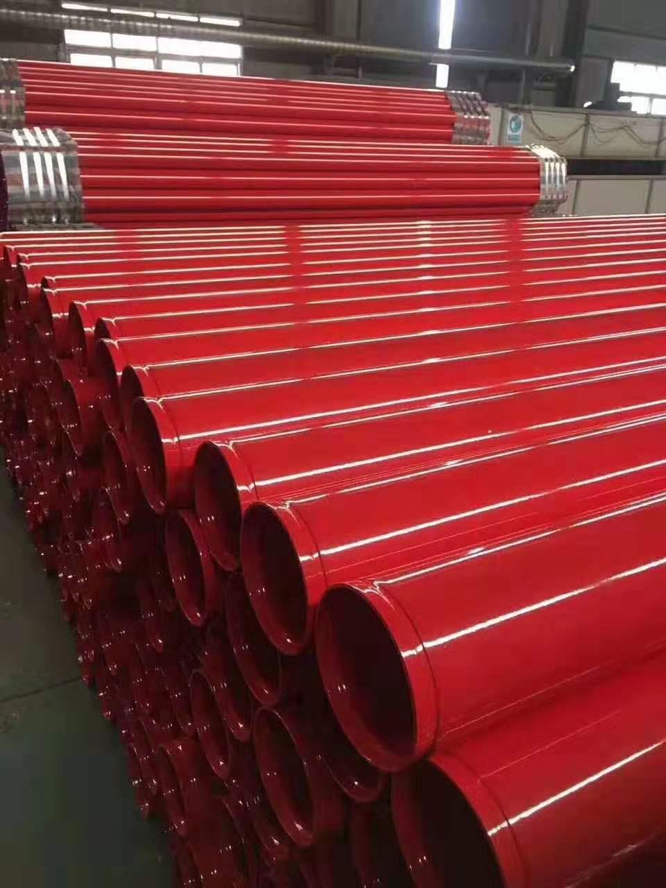 消防用涂塑螺旋管廠家-河北聲譽好的消防涂塑復合鋼管供應商
