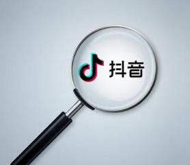 專業抖音策劃服務推薦 抖音策劃