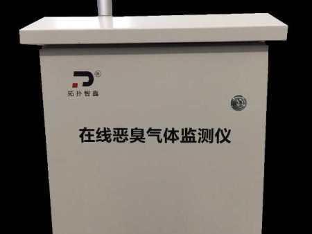 垃圾惡臭在線監測系統-合格的在線監測系統品牌推薦