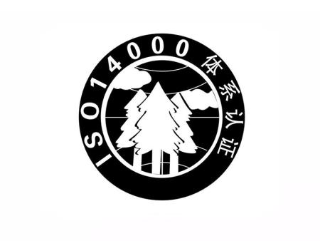 质量环境管理体系认证_推荐-沈阳有口碑的环境管理体系认证