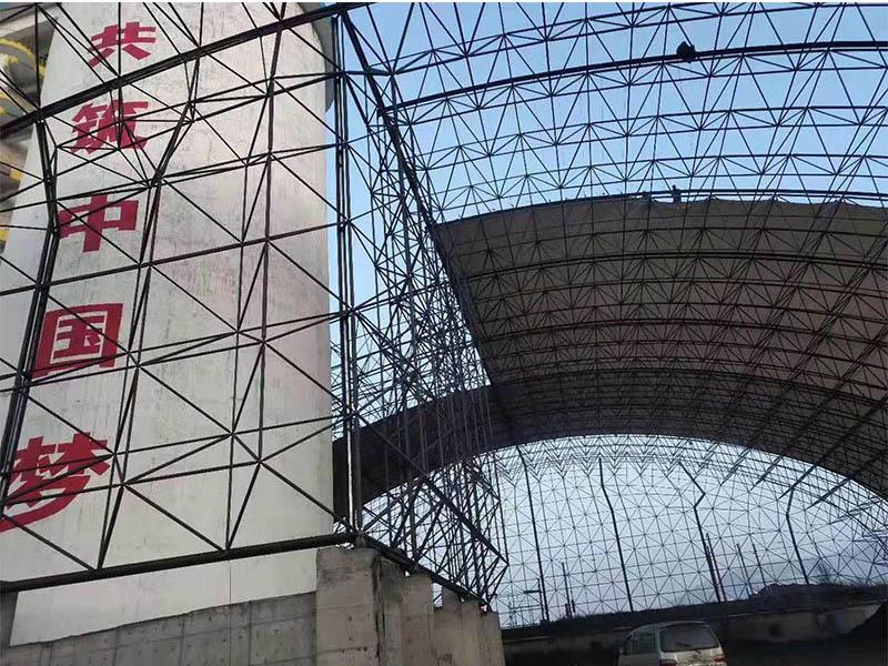 河南煤厂网架结构价格_堆棚网架供应商