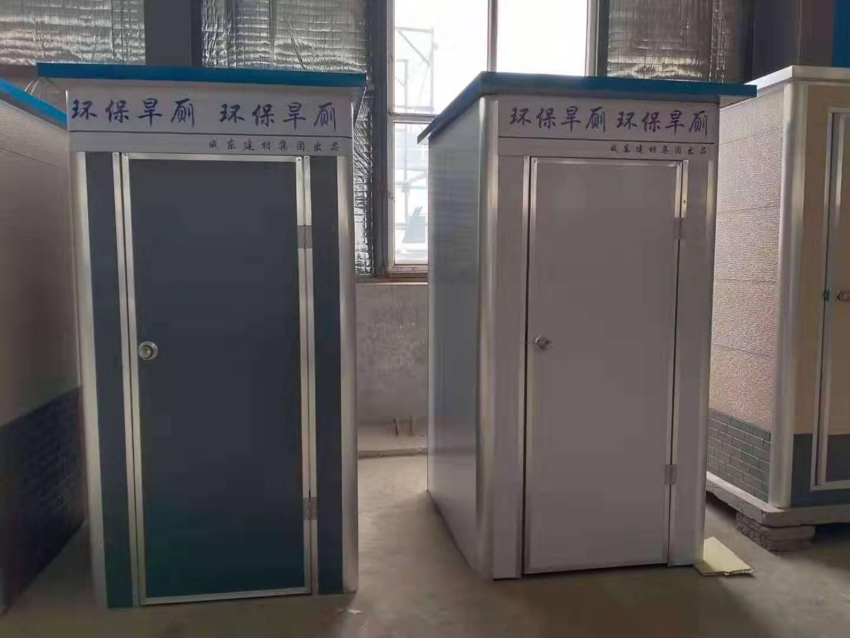 午夜理论片理论完整版黑龙江成东建材优良的哈尔滨旱厕新品上市-黑河外墙板