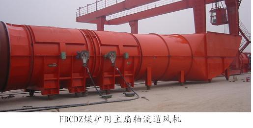 廣東礦用風機 專業的K系列礦用風機供應商