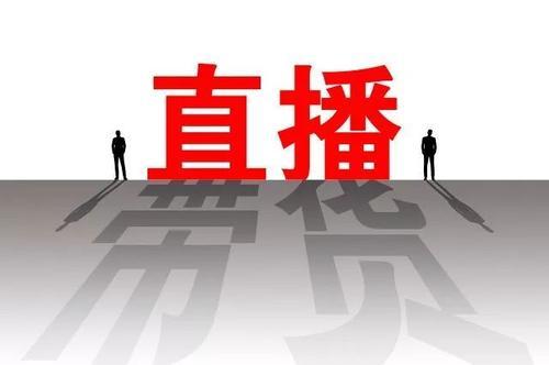 5G短视频直播卖货优选佛山神马互联网科技