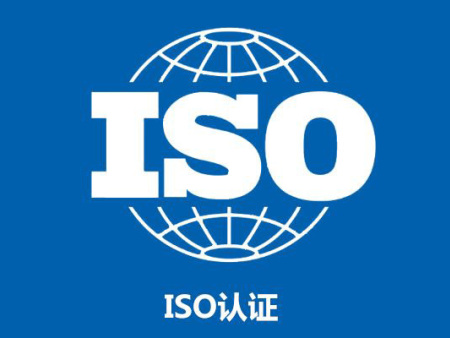 ISO9001沈阳质量管理体系认证推行步骤详解