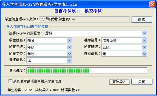 高考网上阅卷系统哪家好,华容县好用的网上阅卷系统,好用的网上阅卷系统