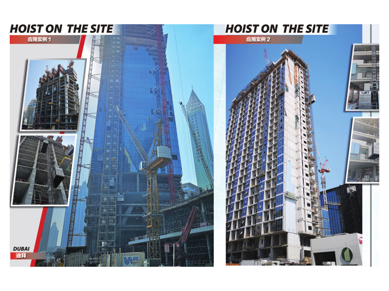 四川施工电梯-想买好用的施工电梯,就来宏牡建设