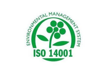 沈阳ISO14001环境管理体系认证就来沈阳恒之信