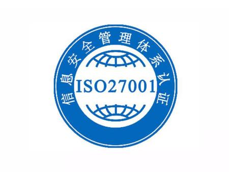 关于沈阳质量管理体系认证文件编制的内容