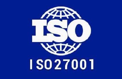信息安全管理体系认证有什么要求-信息安全管理体系怎么认证