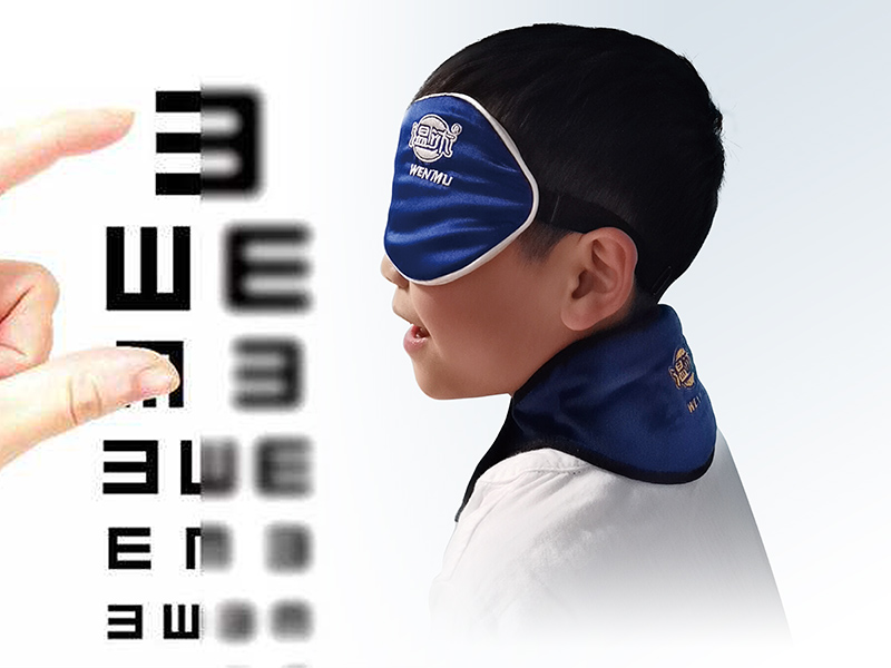 便攜式近視防控_品牌好的視力保護儀在哪買