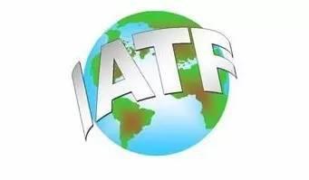 沈阳iatf16949汽车行业质量管理体系认证-盘锦IATF16949认证