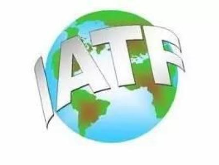 辽宁环境管理体系认证告诉您企业环境管理体系认证有效吗?