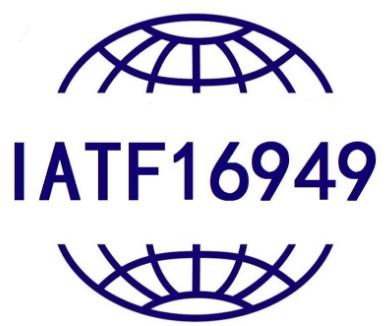 辽宁iatf16949汽车行业质量认证-锦州IATF16949汽车行业质量认证