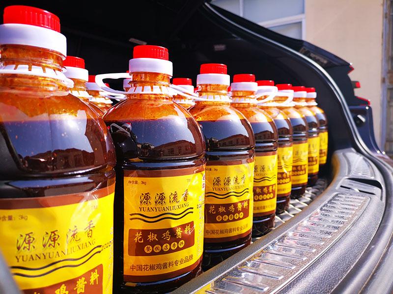山东口碑好的花椒鸡酱料出售_花椒鸡加盟