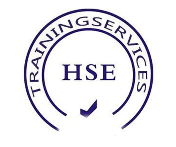沈阳HSE认证-HSE认证就来沈阳恒之信认证咨询有限公司