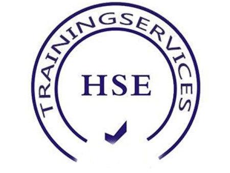 沈阳HSE认证带您来透彻地了解下HSE