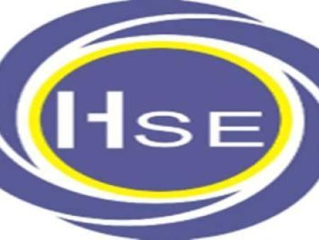 什么是沈阳HSE认证证书?