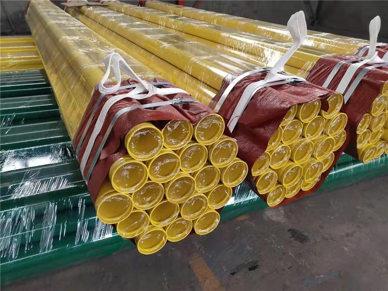 消防噴淋專用涂塑復合鋼管
