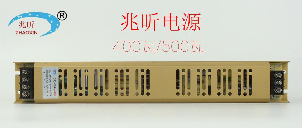 湘桥供销超薄静音长条电源|如何买不错的超薄静音长条电源