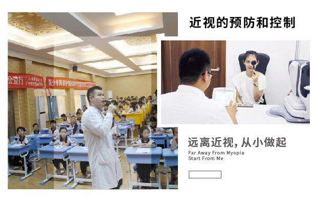 小蝌蚪2019在线观看视频潮州儿童眼科中心|广东具有口碑的儿童近视防控机构