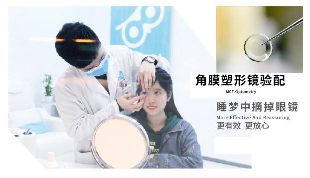 東莞兒童眼科中心技術強不強|廣東效果好的兒童近視防控推薦