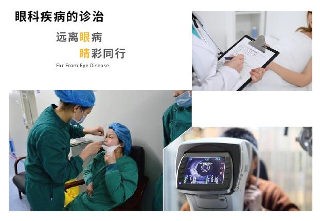 汕尾近視眼激光治療服務-廣東專業近視激光手術