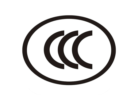 为什么要进行沈阳CCC认证?