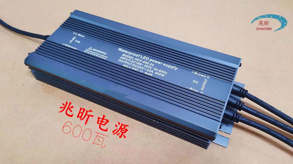 LED亮化工程防水电源600W