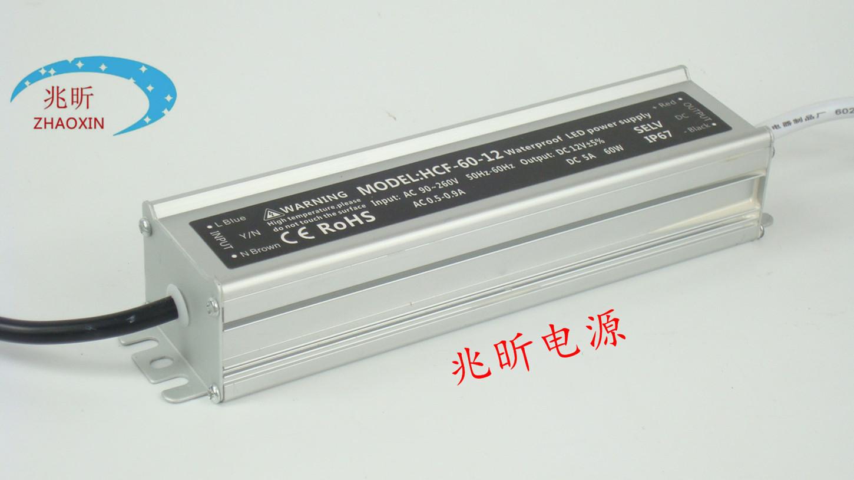 樟木头LED工程防水电源|广东LED亮化工程防水电源知名厂家
