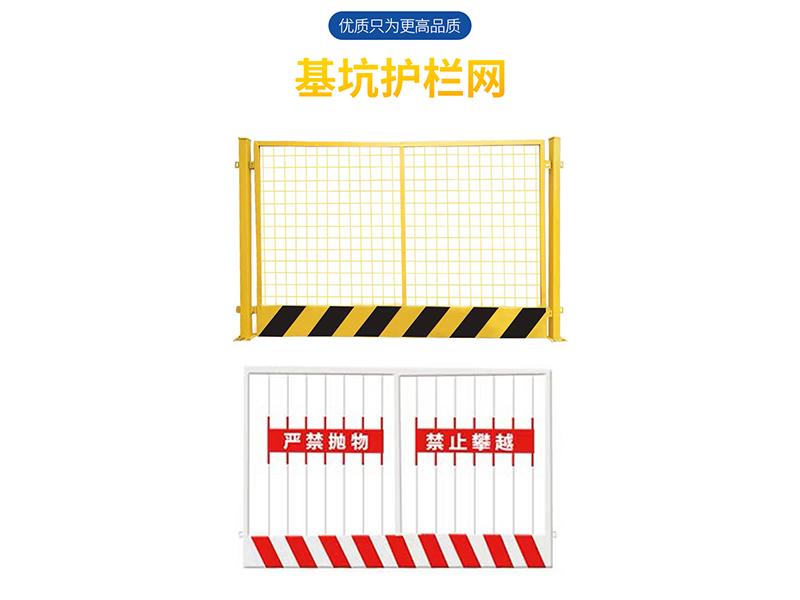 成都價格合理的安全防護門|優良的建筑工地基坑護欄上哪買