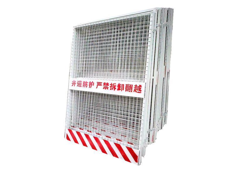 如何选购安全防护门|宏牡建设出售好用的建筑工地基坑护栏