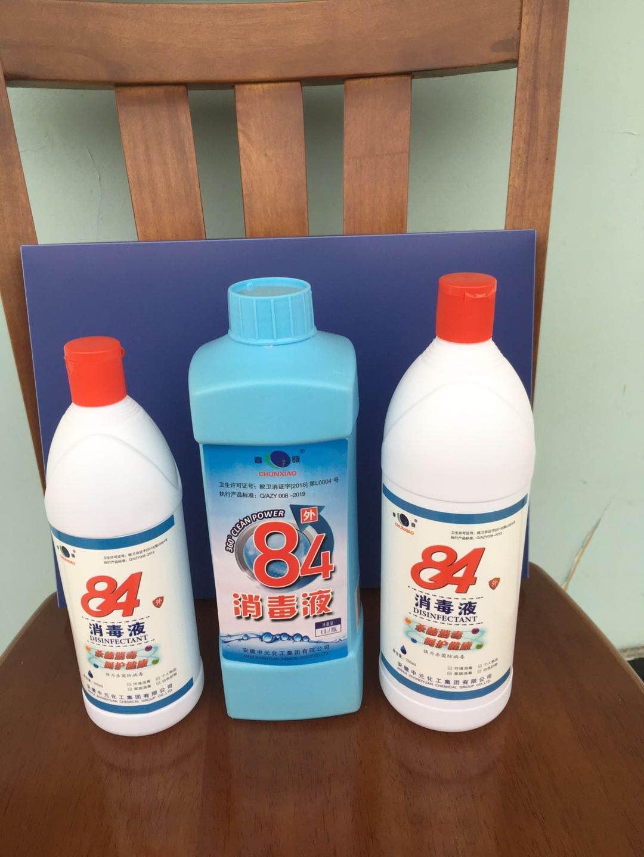 厂家供应84消毒液-供应宿州物超所值的春晓84消毒液