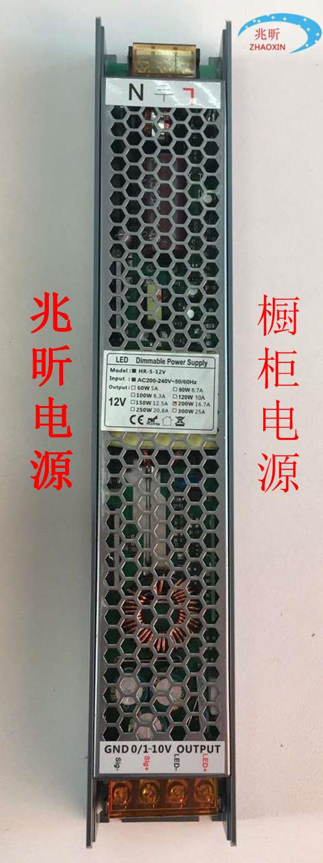 厚街LED櫥柜電源|口碑好的LED櫥柜電源東莞哪里有