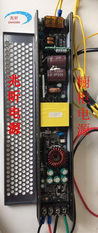 謝崗LED櫥柜電源-優良LED櫥柜電源品牌推薦