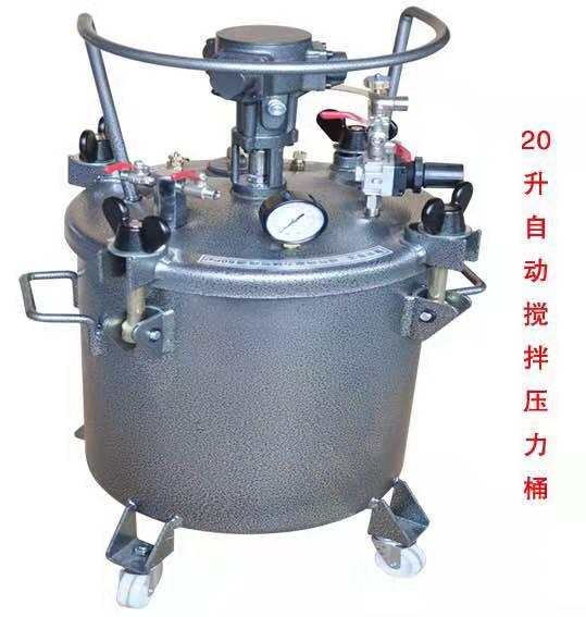 压力桶,厦门压力桶,压力桶供应商
