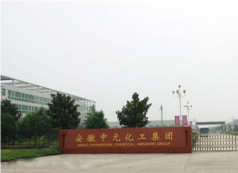 消毒片生產廠家制造商-在哪能買到實惠的春曉消毒片