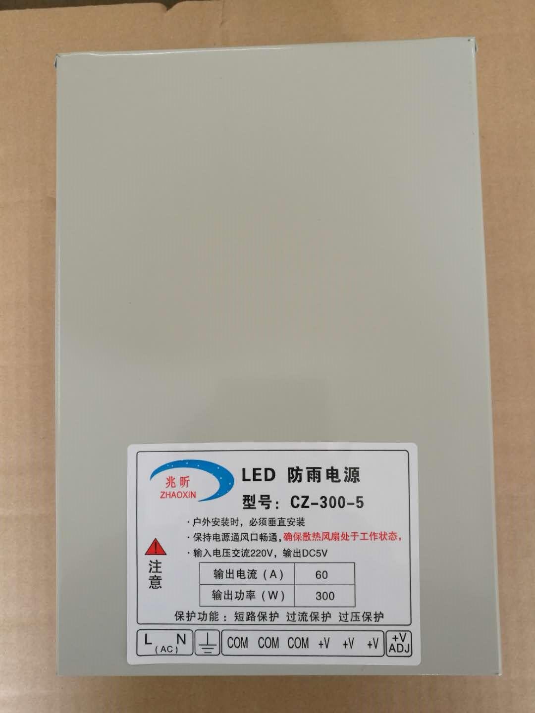 晋城LED可调光电源-销量好的LED可调光电源生产厂家