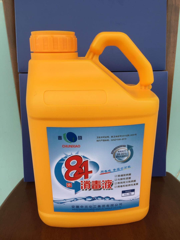 84消毒液厂家批发-供应宿州高质量的春晓84消毒液