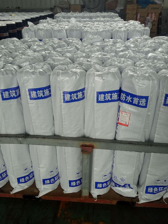自粘聚合物改性沥青防水卷材价格