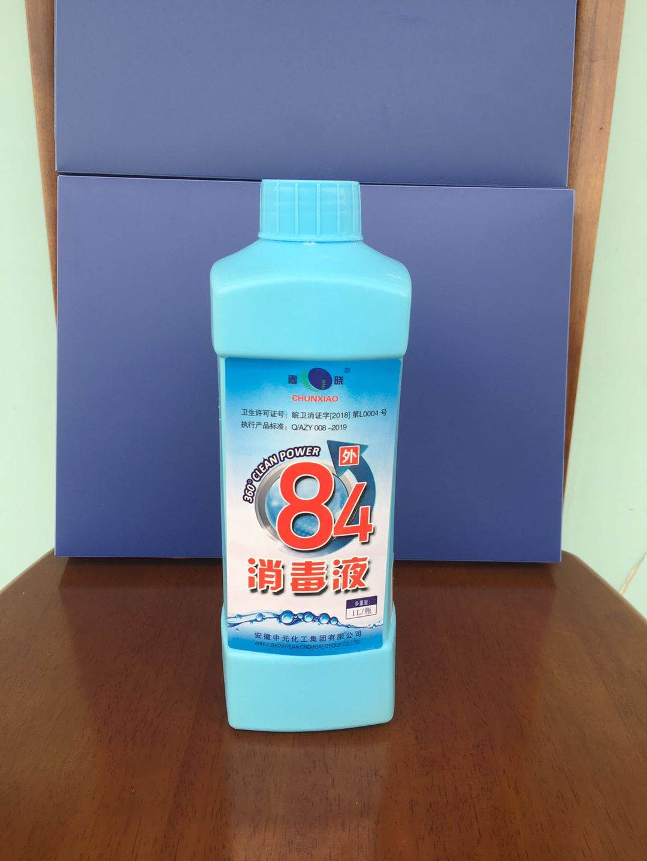 消毒液出厂价价格如何|宿州新品84消毒液-供应