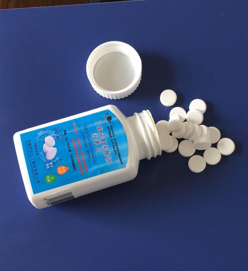 消毒片价格行情|安徽消毒片知名供应商